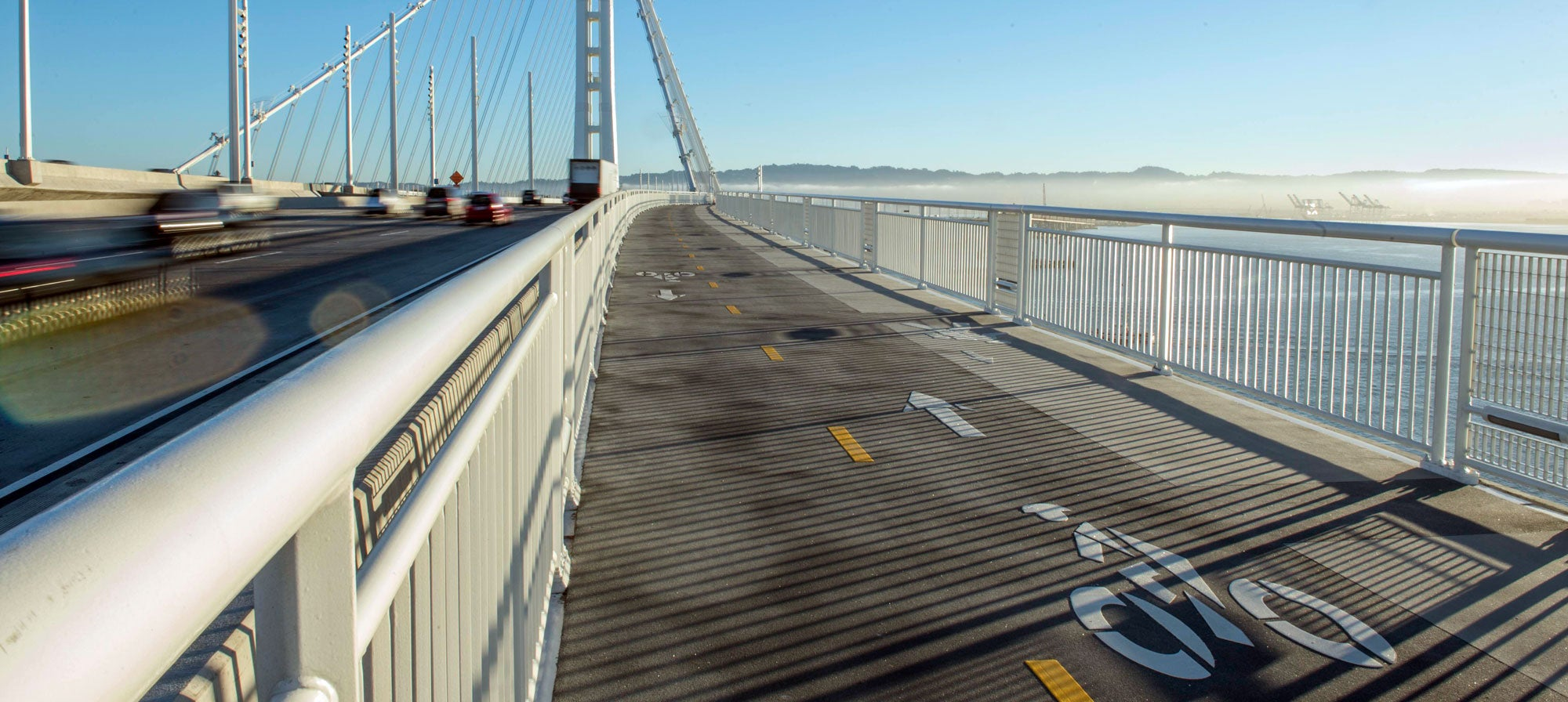 Bay Bridge Bike/Ped Path